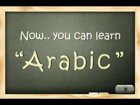 Start Learning Arabic Language for beginner