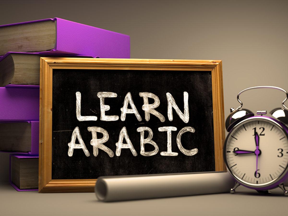 Become a fluent Arabic speaker !!